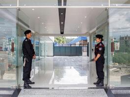 vigiladores security personnel